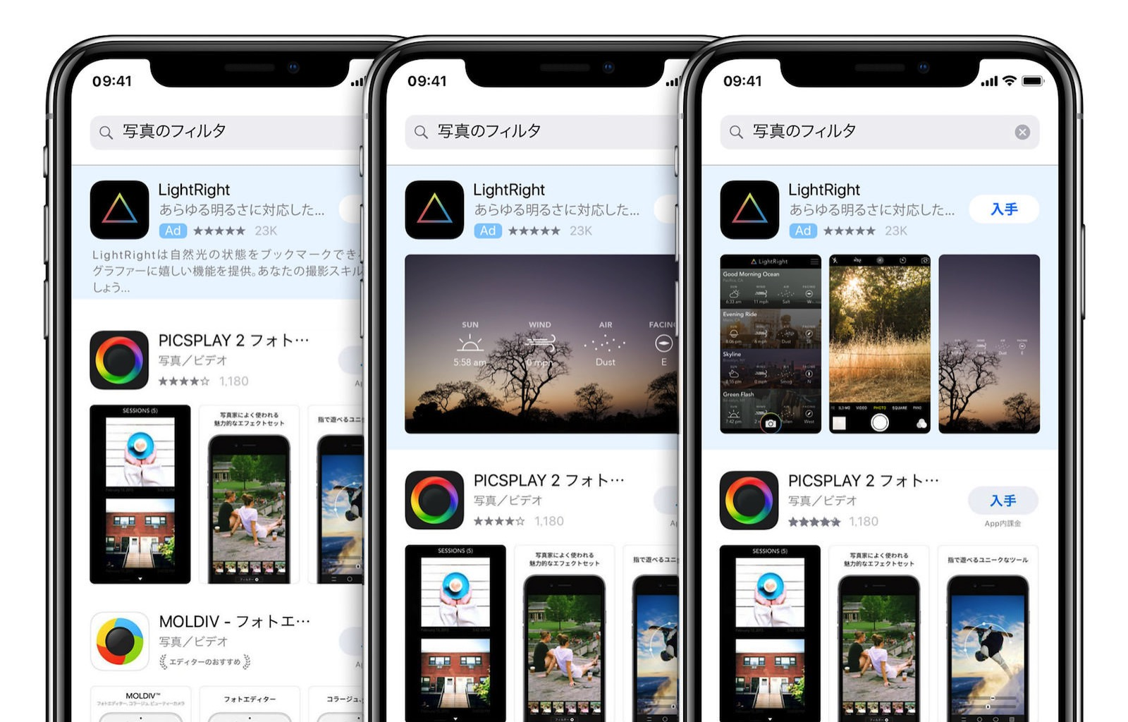 Search ads comes to Japan