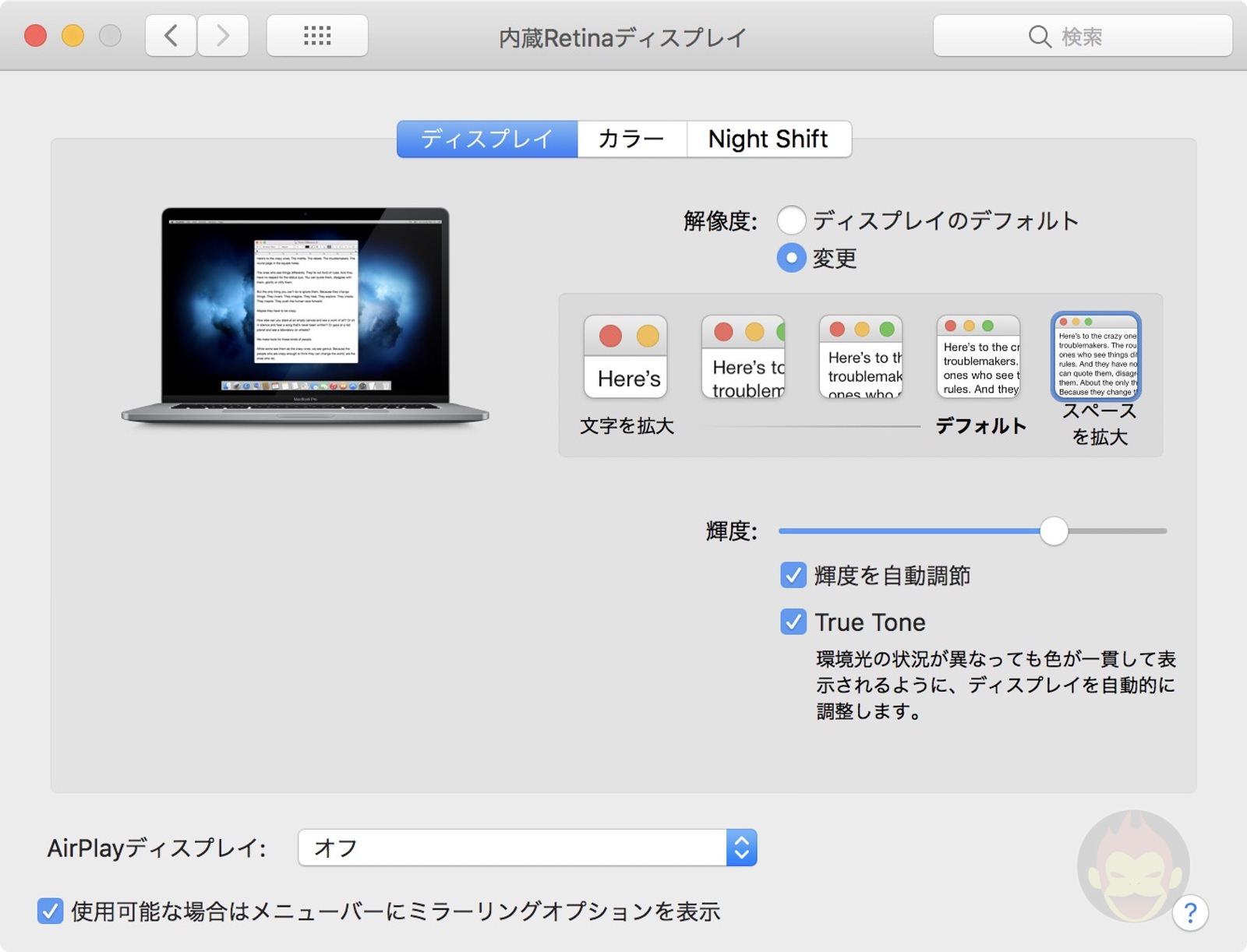 Setting-up-new-mac-01.jpg