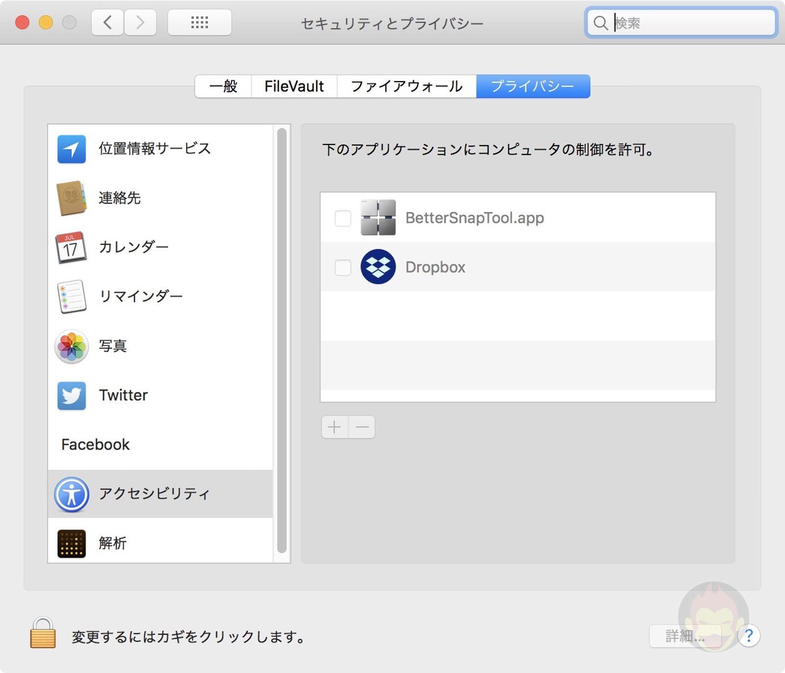 Setting-up-new-mac-02.jpg