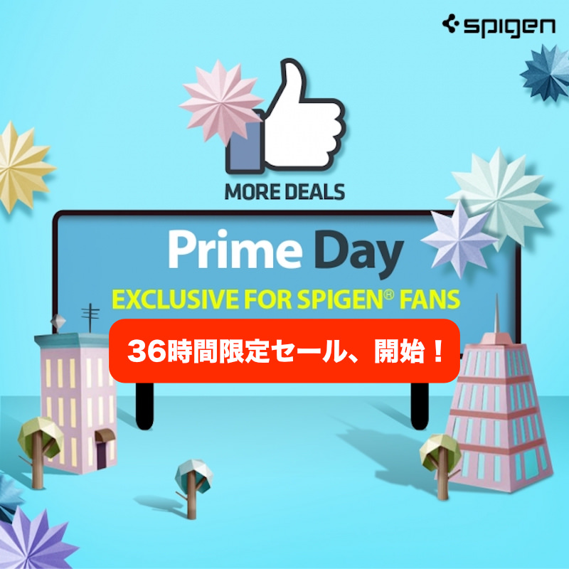 Spigen Sale for PrimeDay 2018 Start