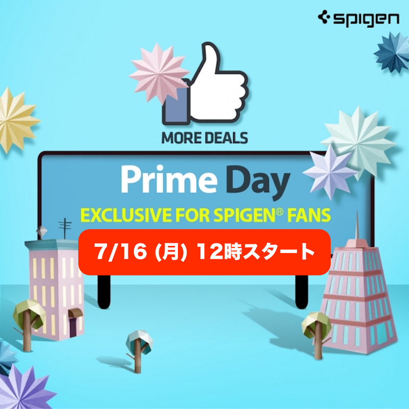 Spigen Sale for PrimeDay 2018