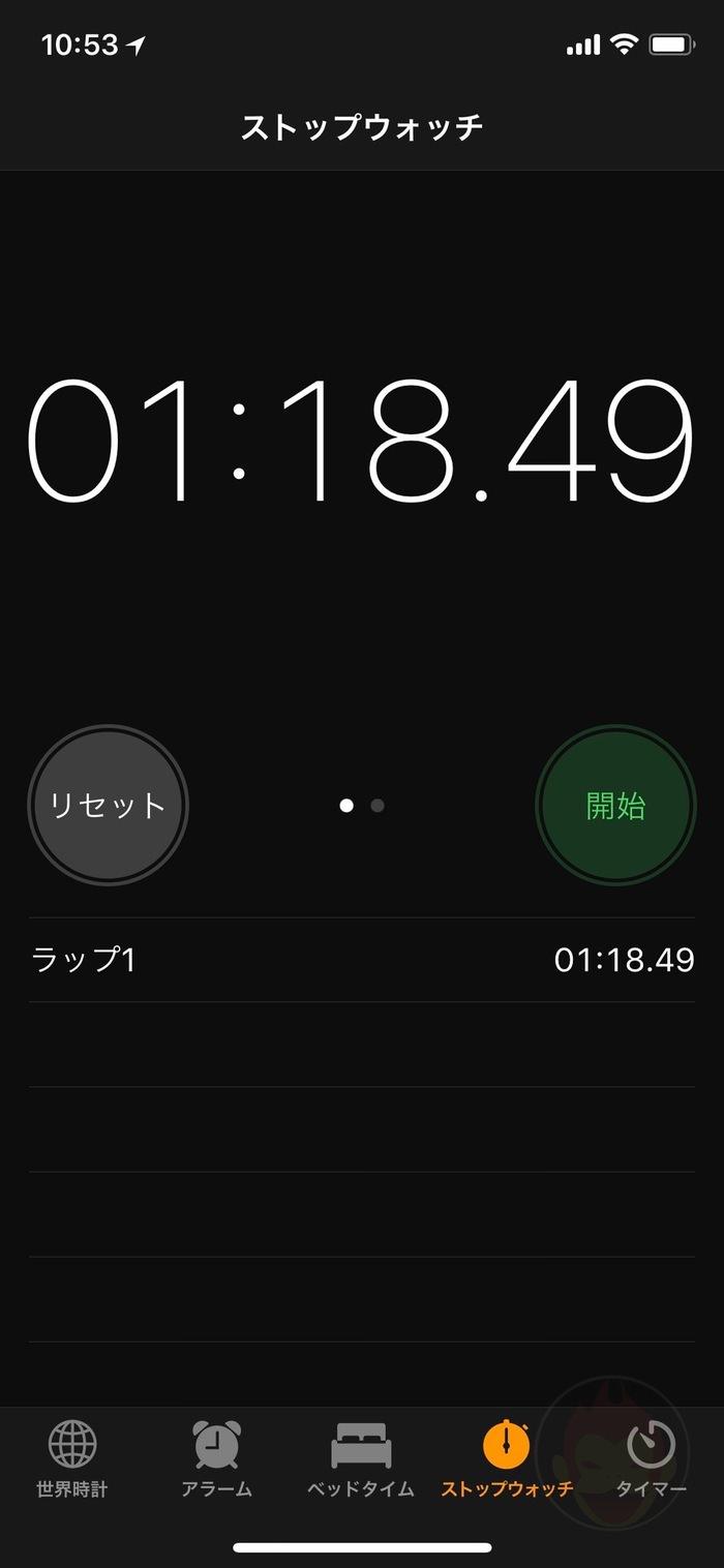 Time-to-export-videos-on-iMovie-01.jpg