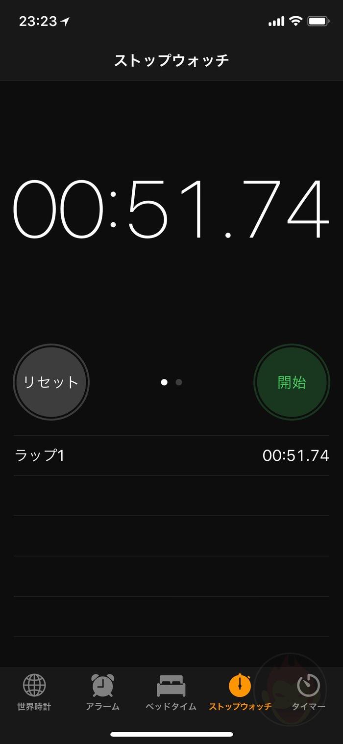 Time-to-export-videos-on-iMovie-02.jpg