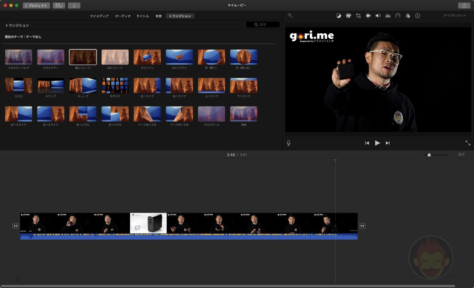 Using iMovie to export movies 01