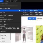 authenticating-itunes-on-new-mac-01.jpg