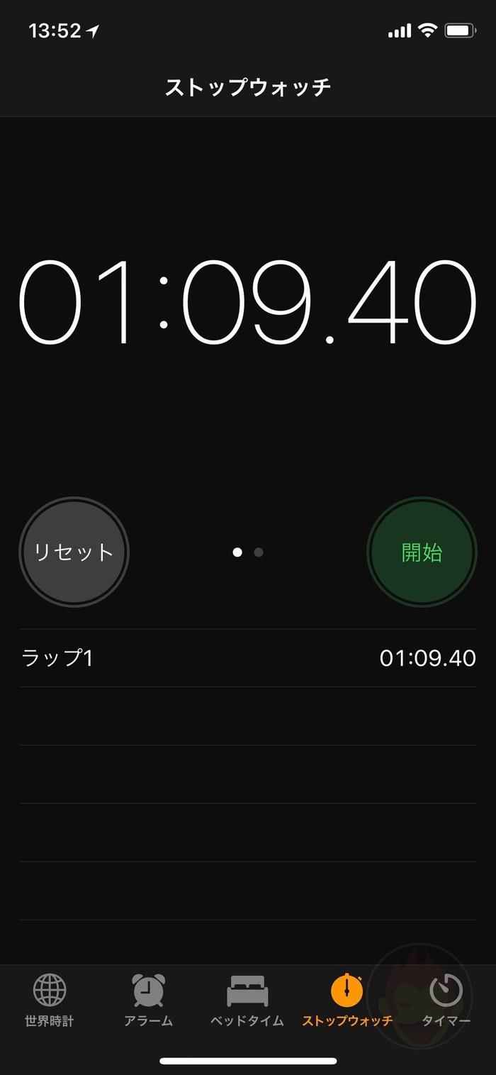iMovie-HDD-Speed.jpg