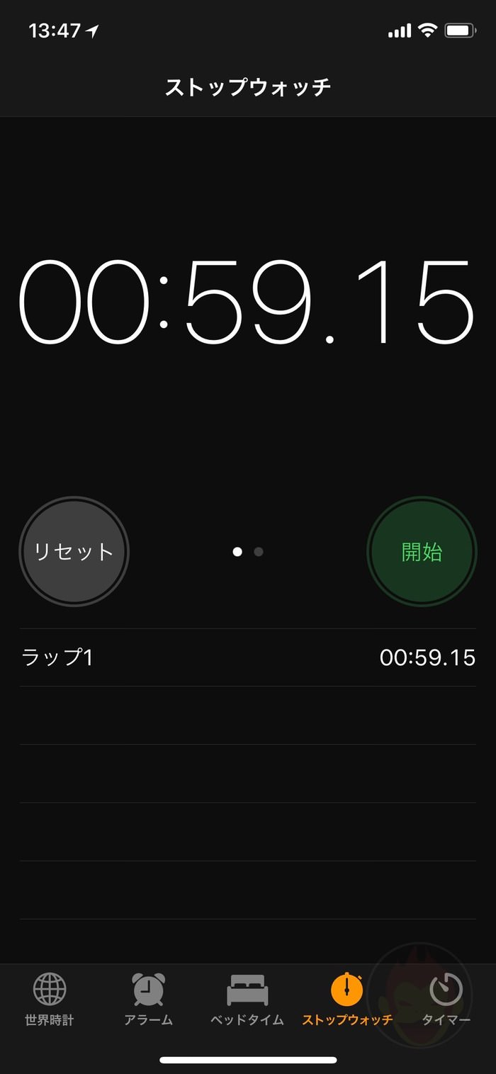 iMovie-SSD-Speed.jpg