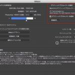 set-eGPU-and-photoshop-06-2.jpg