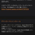watchOS-4_3_2-release-notes-01.jpg