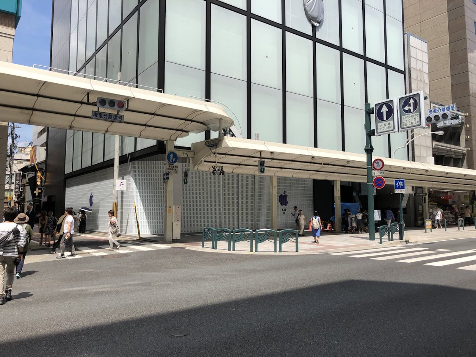 Apple Store Kyoto 1