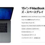 Best-Custom-Model-for-MBP2018-15.jpg