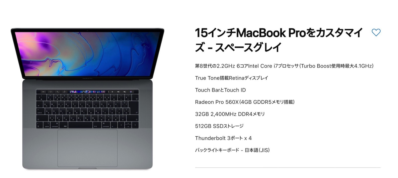 Best-Custom-Model-for-MBP2018-15.jpg