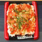 Costco-Chirashi-Sushi-Platter-01.jpg