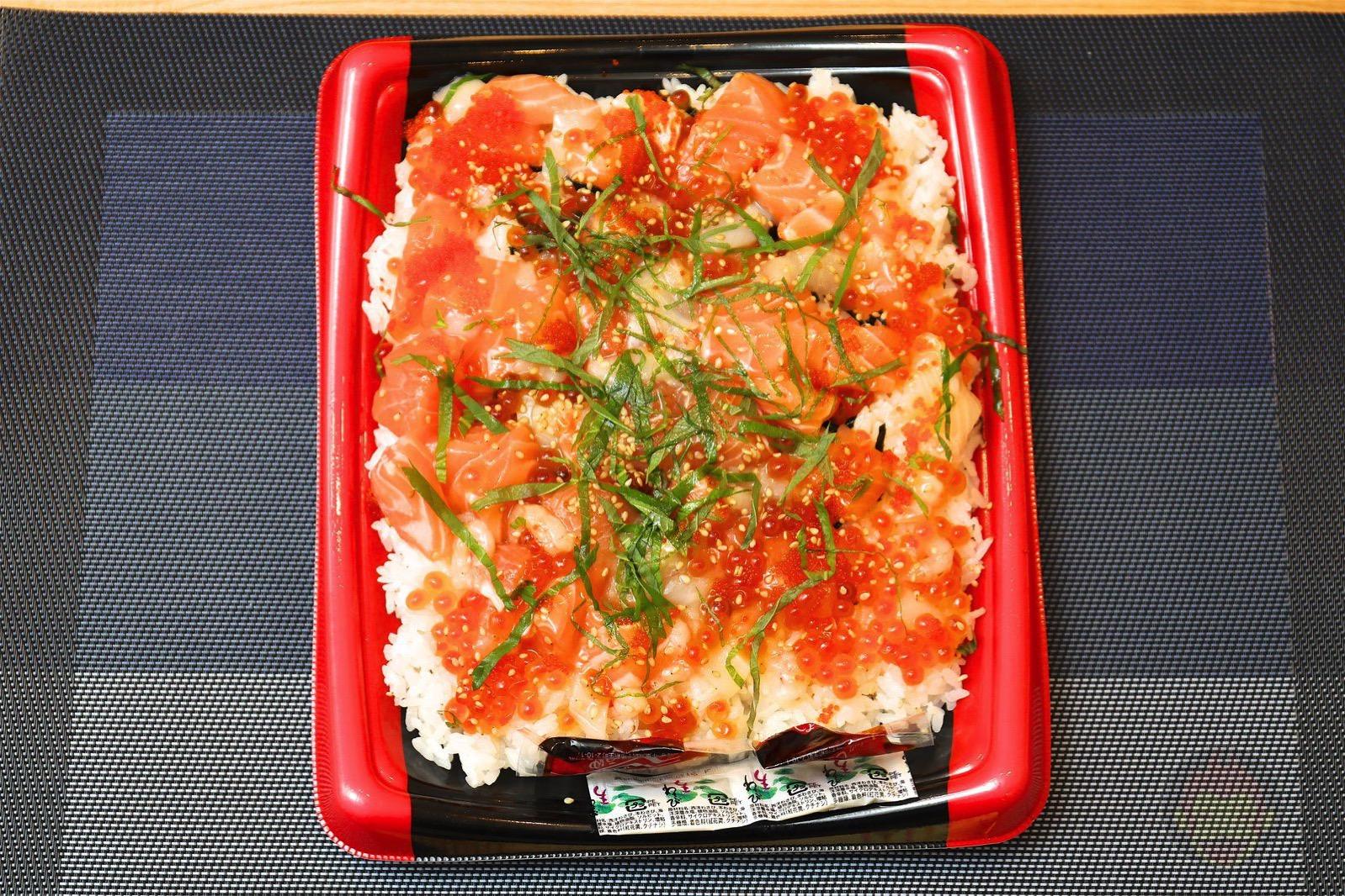 Costco Chirashi Sushi Platter 01