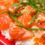 Costco-Chirashi-Sushi-Platter-02.jpg