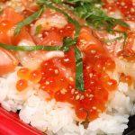 Costco-Chirashi-Sushi-Platter-03.jpg