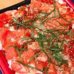 Costco-Chirashi-Sushi-Platter-04.jpg