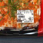 Costco-Chirashi-Sushi-Platter-05.jpg