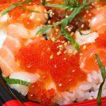 Costco-Chirashi-Sushi-Platter-06.jpg