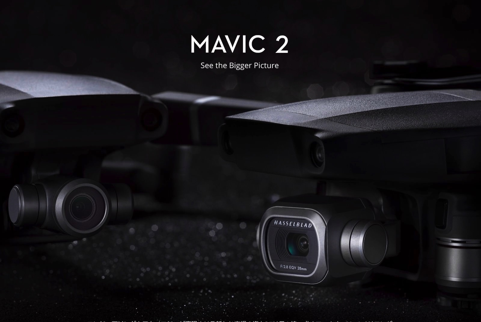 DJI Mavic 2 Pro Zoom Official Release