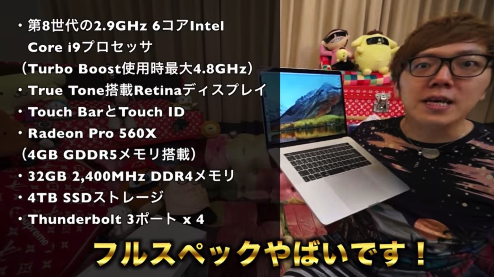 HIkakin MacBookPro full spec 2018