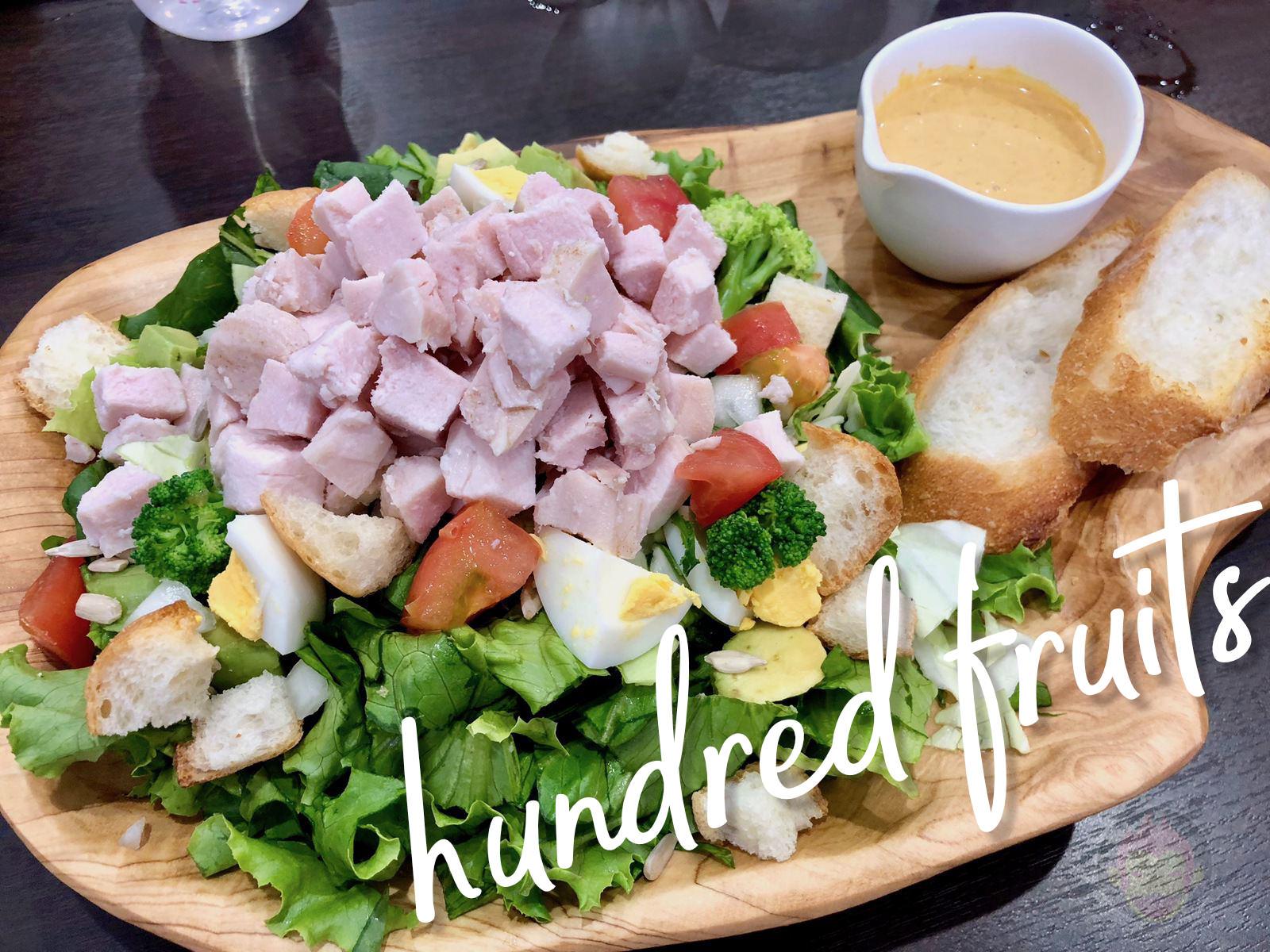 Hundred-Fruits-Salad-and-sweets.jpg