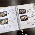 Hundred-Fruits-menu-02.jpg