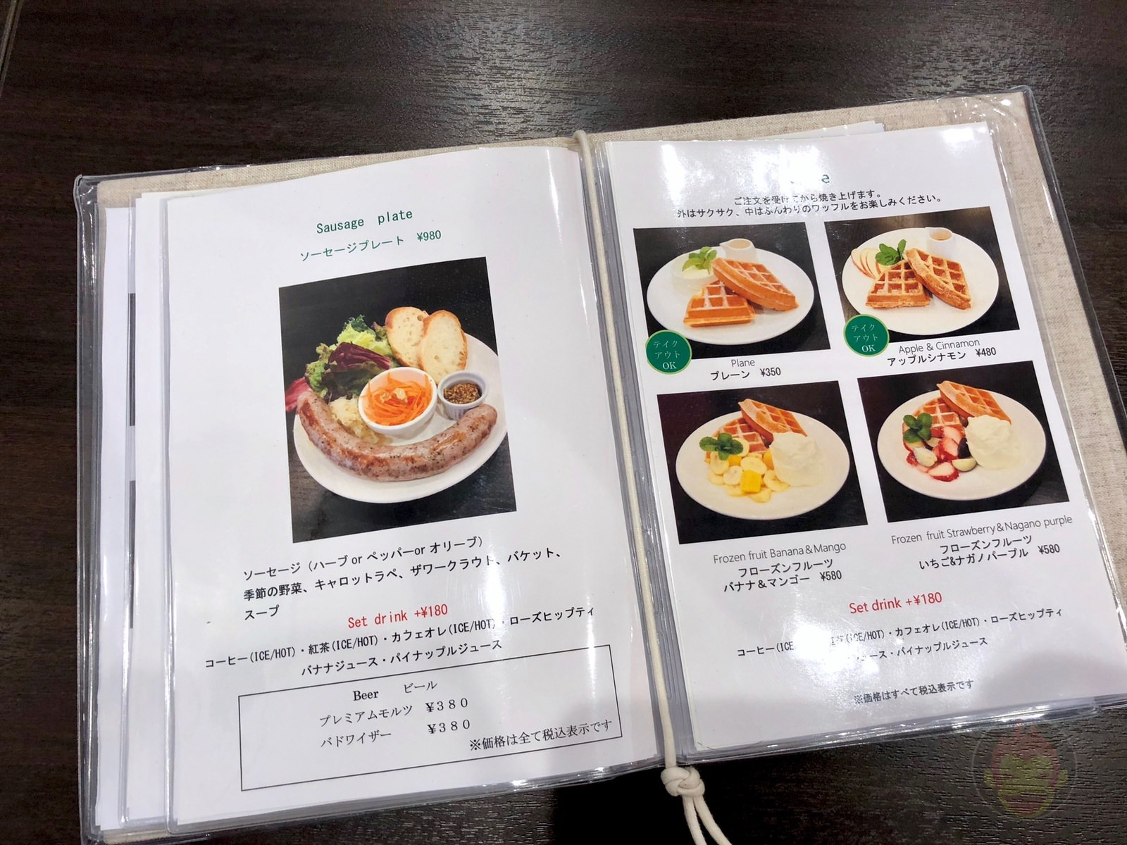 Hundred Fruits menu 04