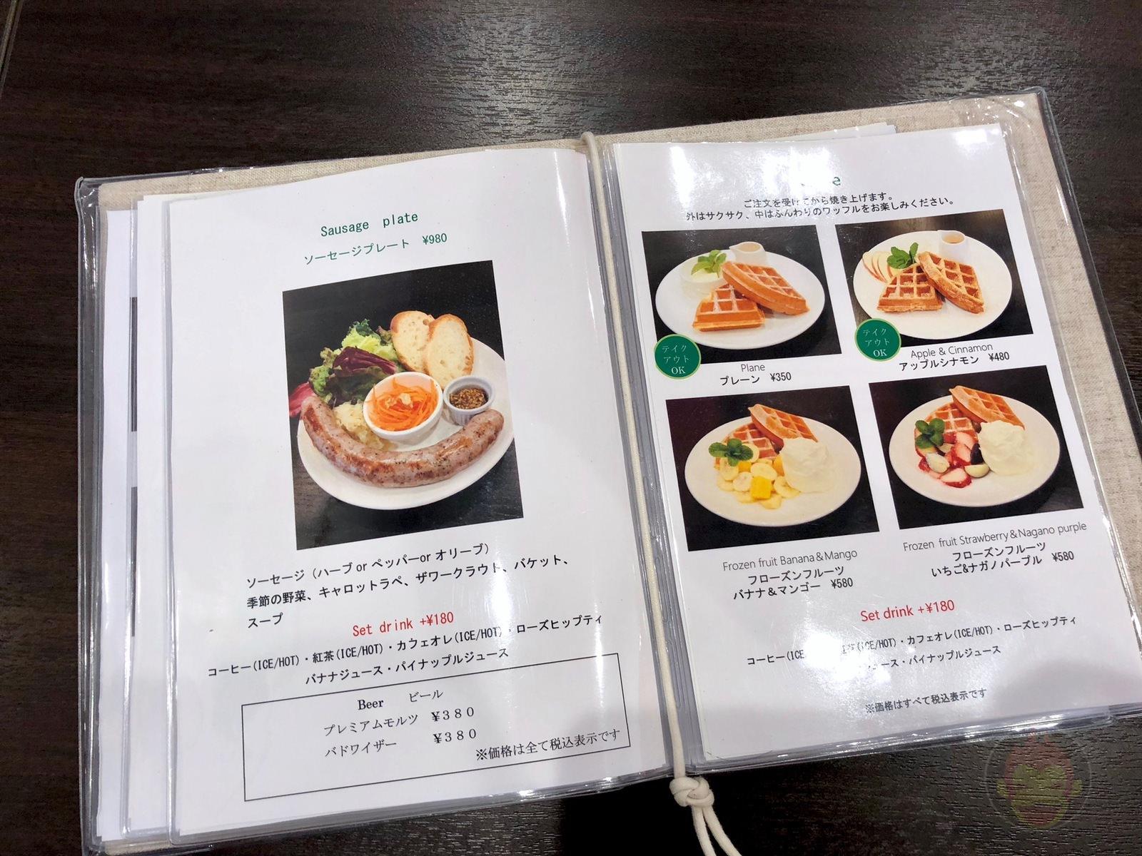 Hundred-Fruits-menu-04.jpg