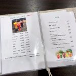 Hundred-Fruits-menu-05.jpg