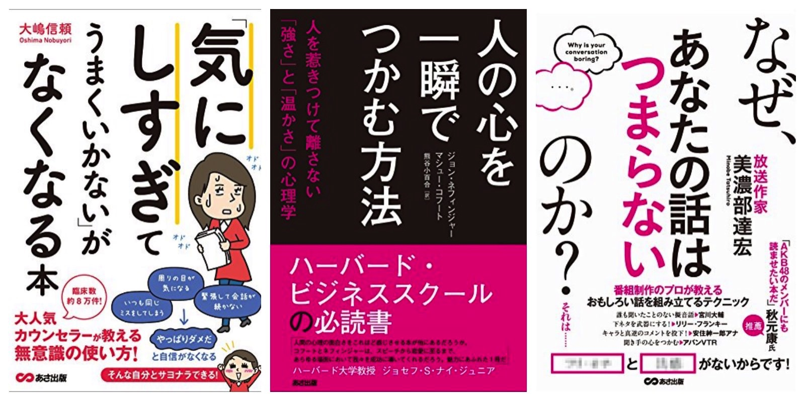 Kindle Jitsuyosho Sale