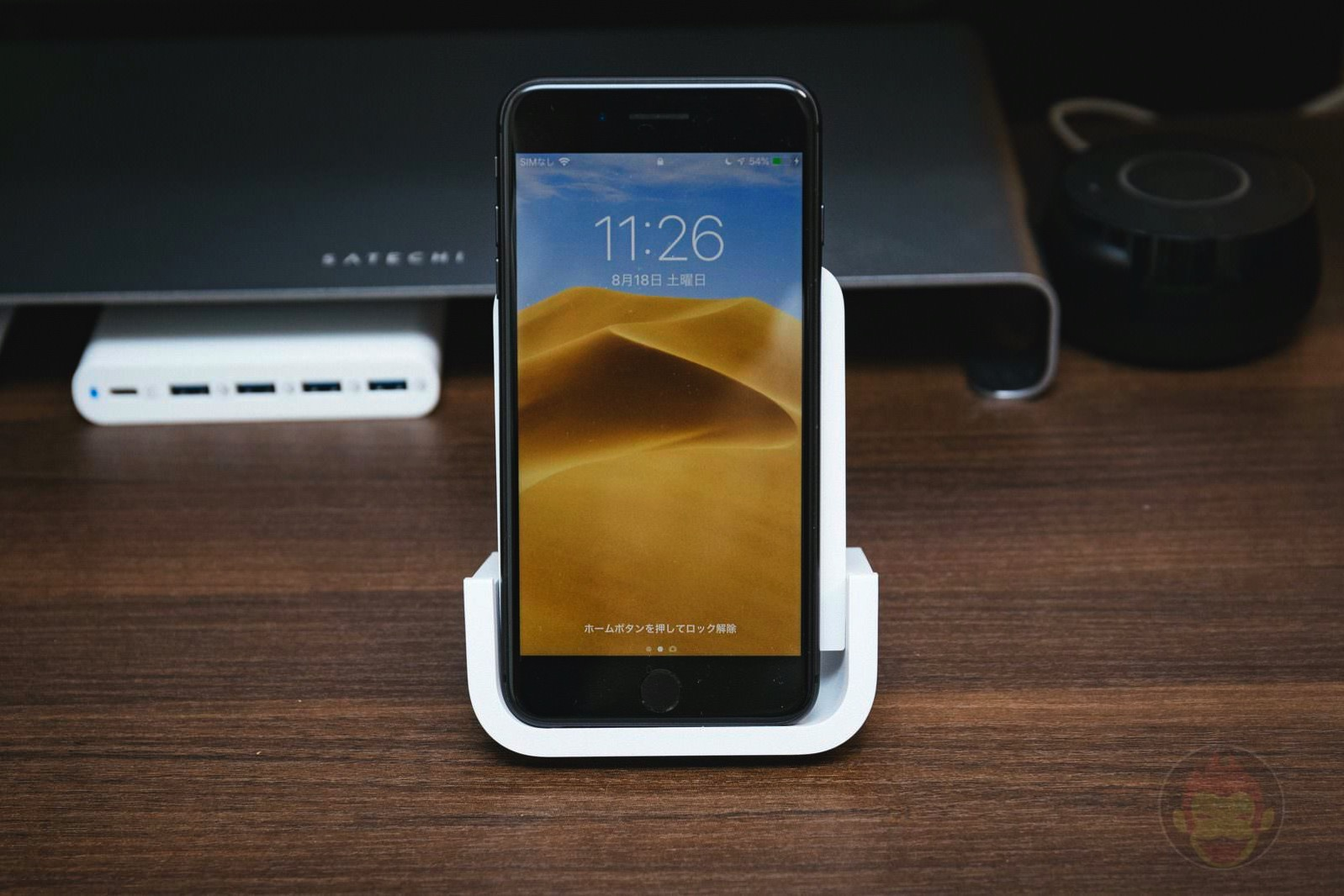 Logicool Powered Wireless Charging Stand 02