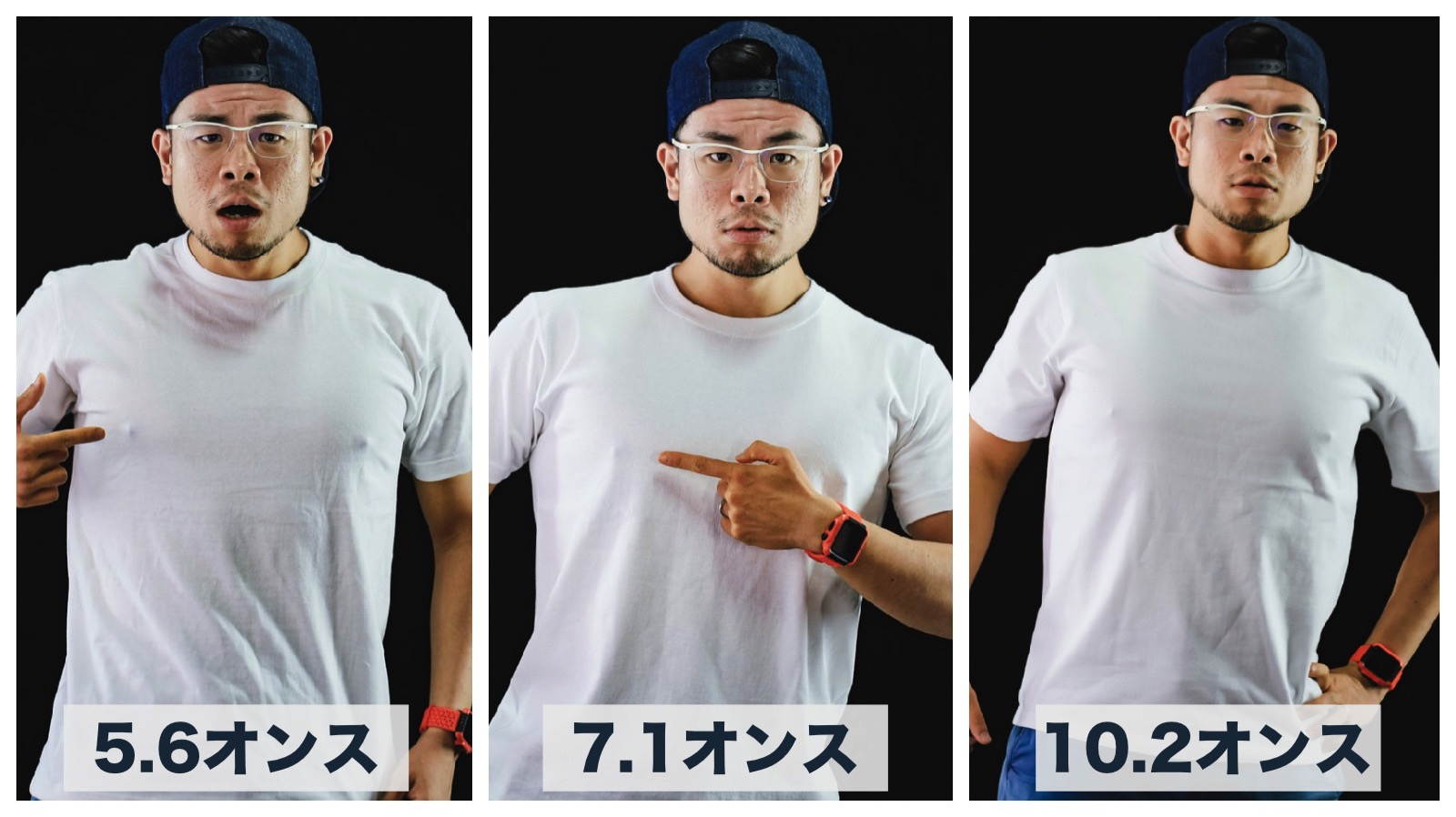 Three Types of White Tshirts Compared 1 2