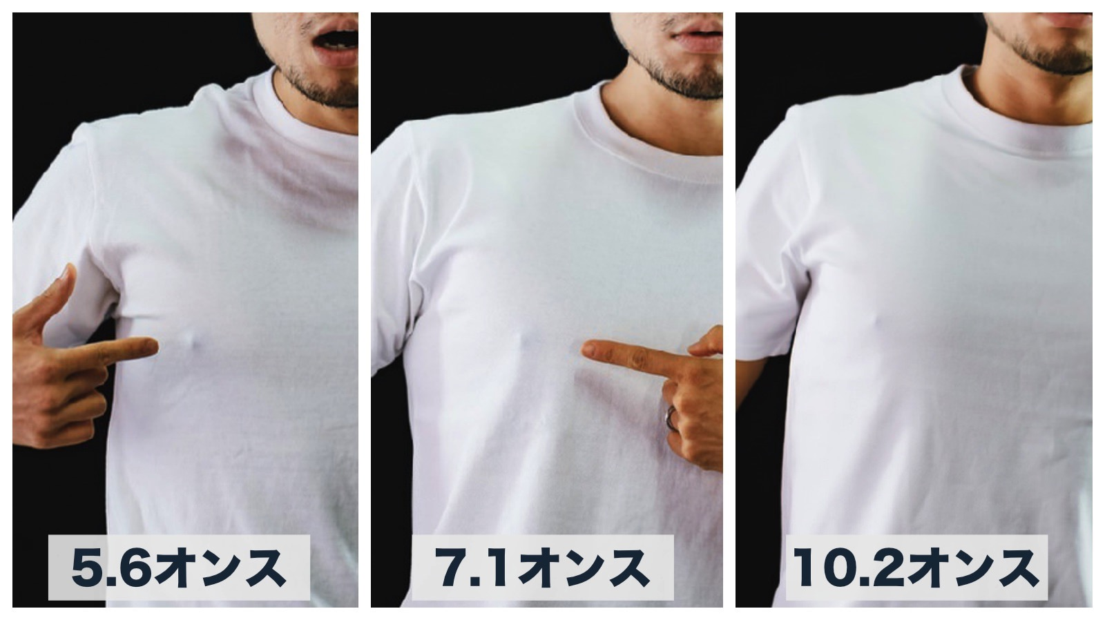 Three Types of White Tshirts Compared 2 2