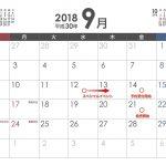 iphone-2018-schedule.jpg