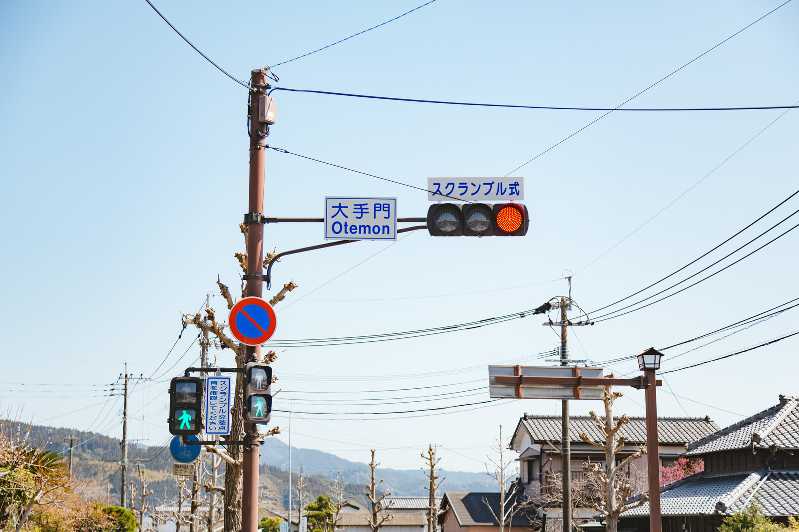 Nichinan0I9A3613 TP V traffic lights