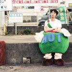 ookawa-taking-a-break-after-work.jpg