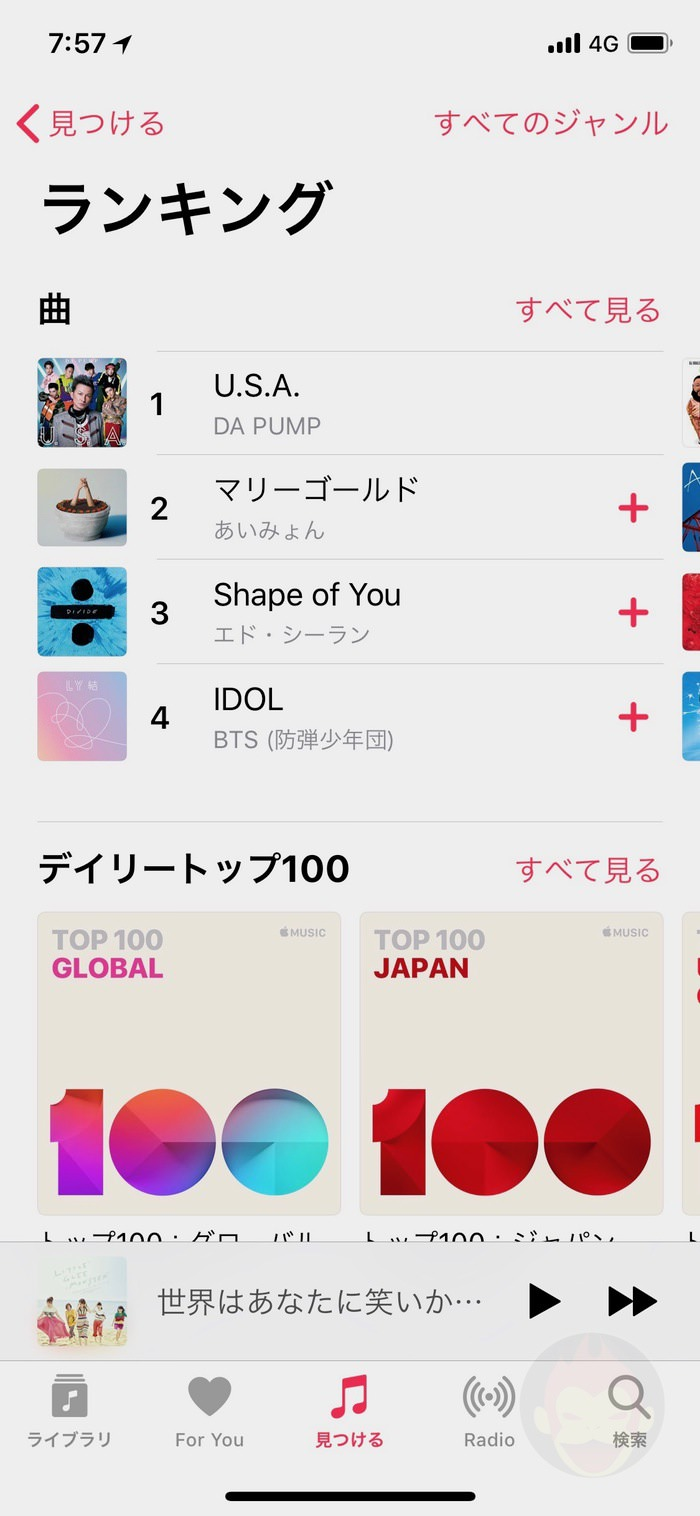 AppleMusic-DailyTop100-01
