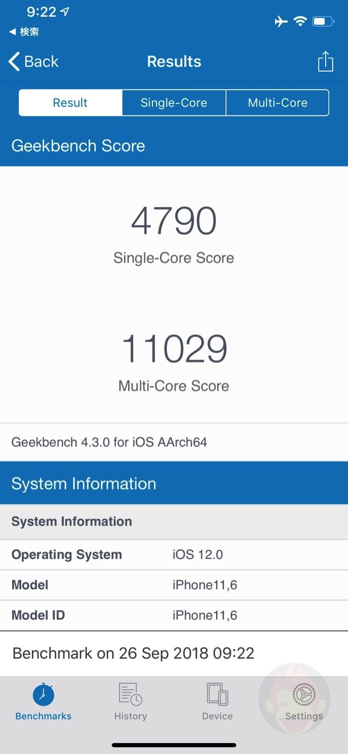 Geekbench Scores for iphonexs