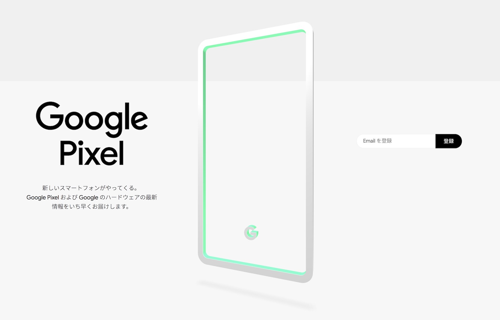 Google Pixel coming to japan