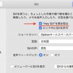 Hey-Siri-Support-System-PrefPane.jpg