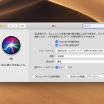 Hey-Siri-Support-for-mac.jpg