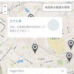 Hokkaido-Earthquake-map-02