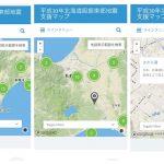 Hokkaido-Earthquake-map