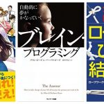 IT-Language-specialitybooks.jpg