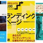 Impress-Book-sale.jpg