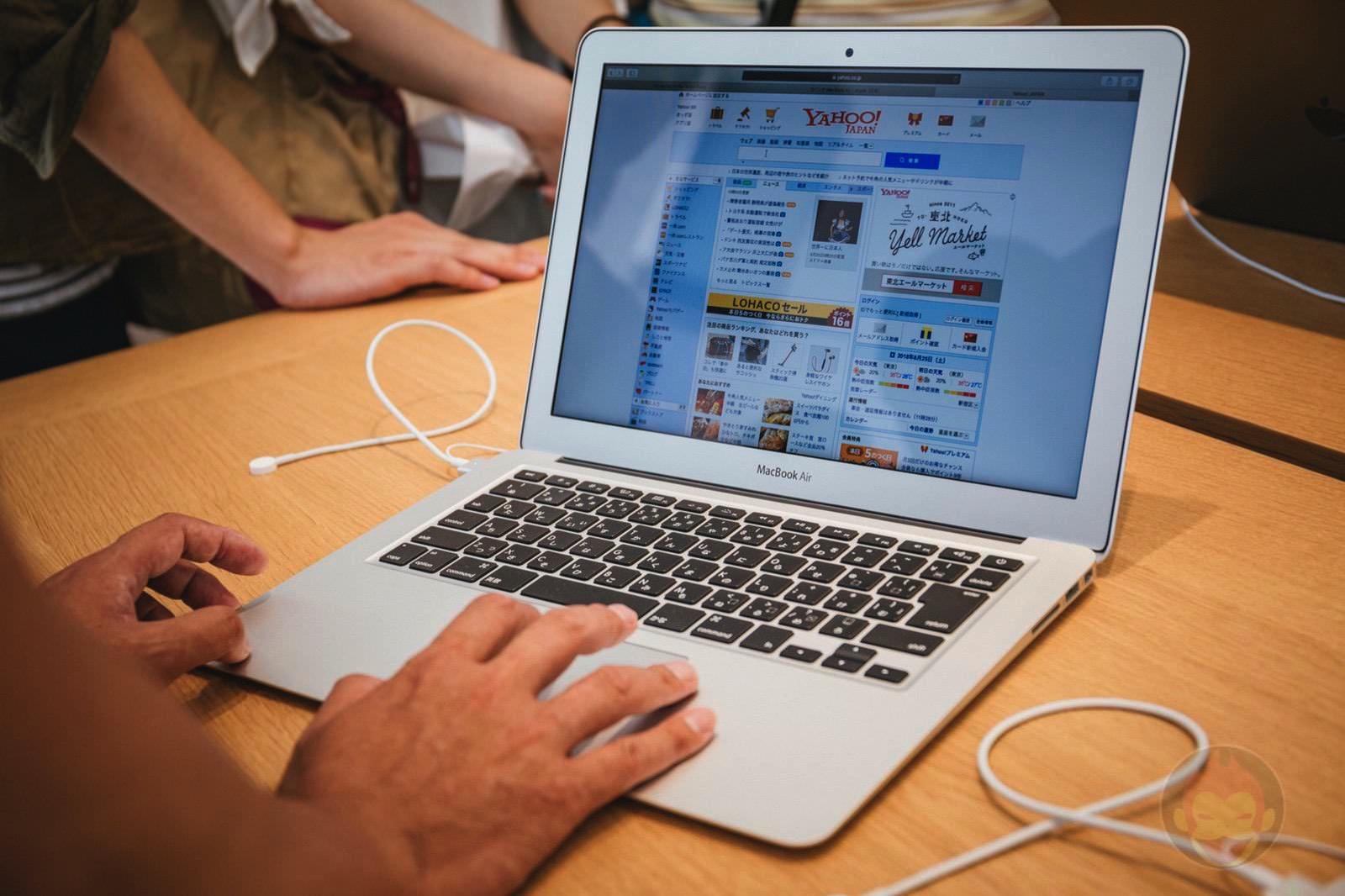 MacBook Air Apple Kyoto