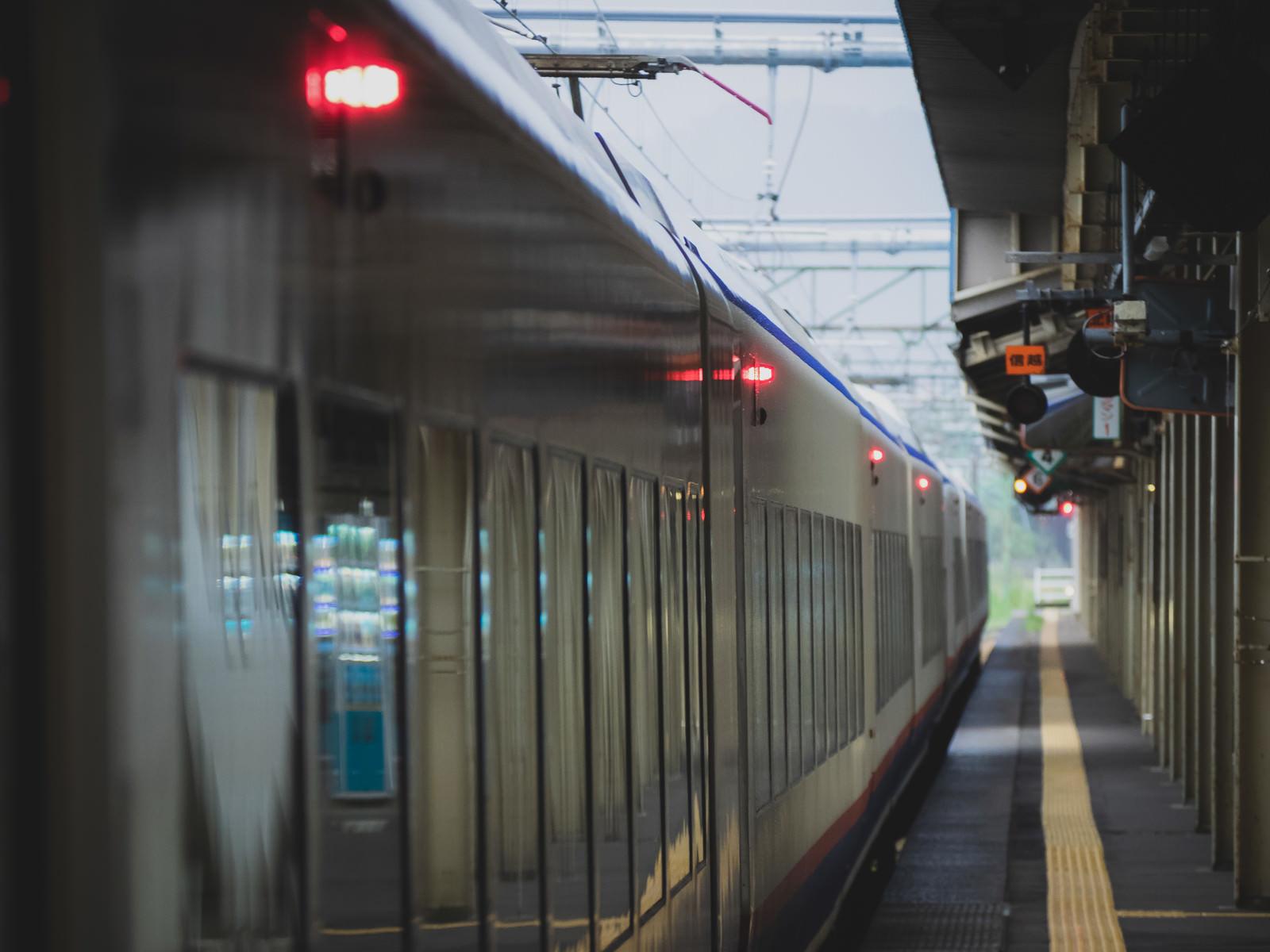 NIS180909006 TP V train