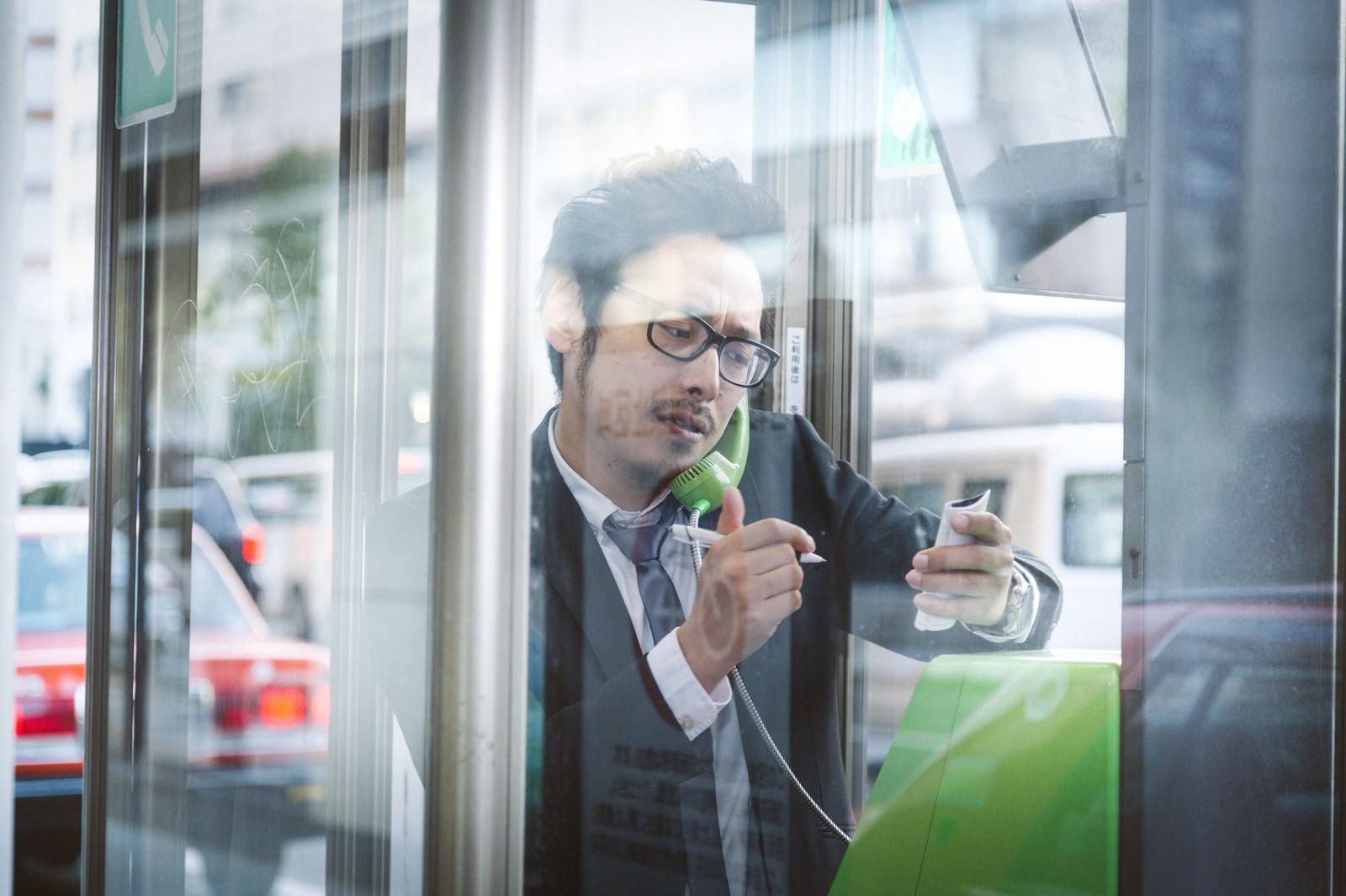 OY151013440064 TP V public phone
