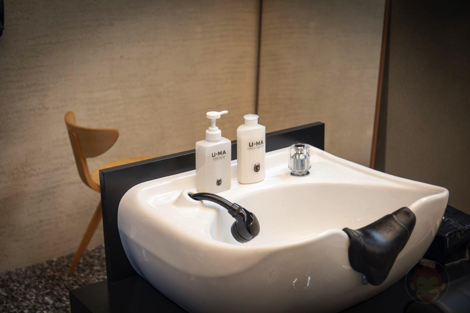 Shampoo Bar U MA Experience 05